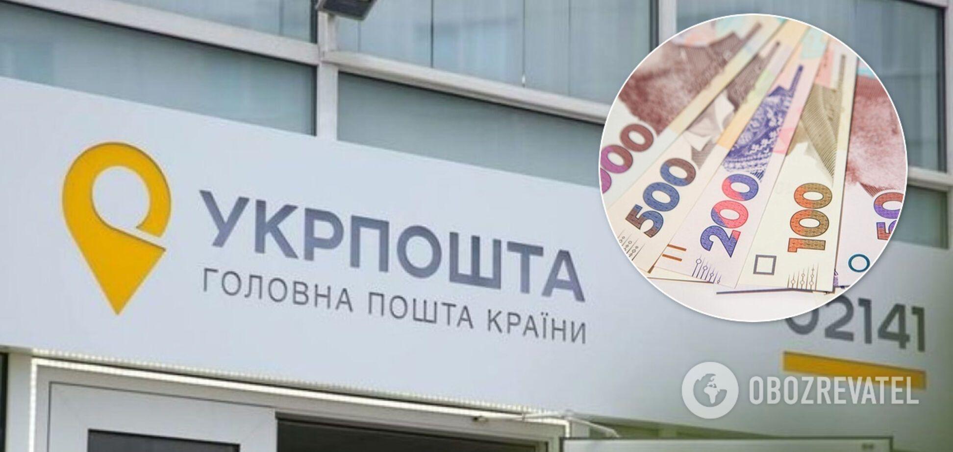 В 'Укрпочте' резко повысили зарплаты: за коронавирус дадут по 25 тыс. грн