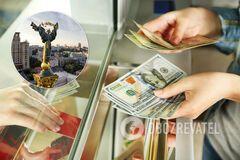 Доллар вновь начал дорожать: свежий курс валют в Украине