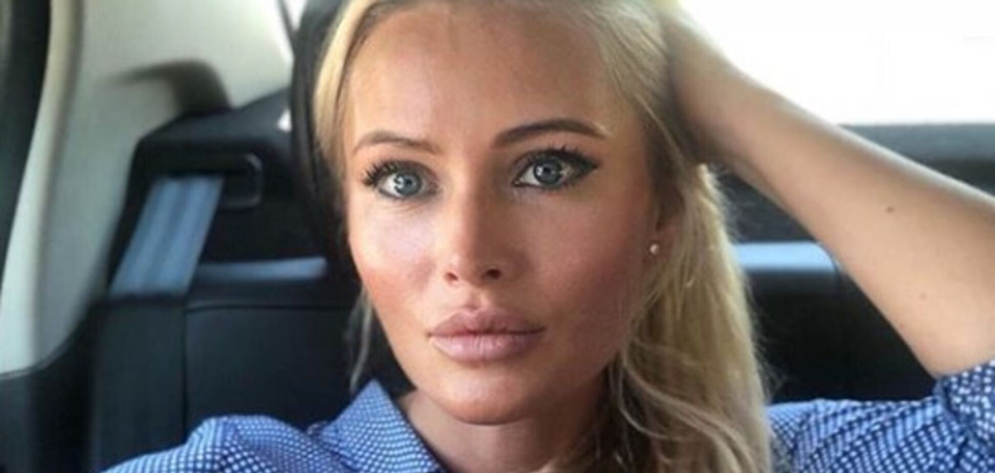 Борисова раскрыла жуткие подробности о наркозависимости Джигана