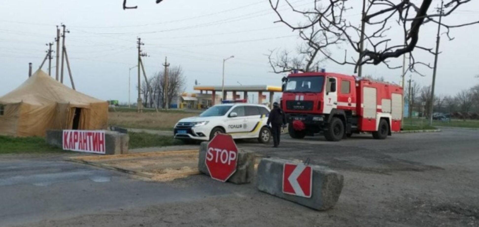 Изоляция Буковины