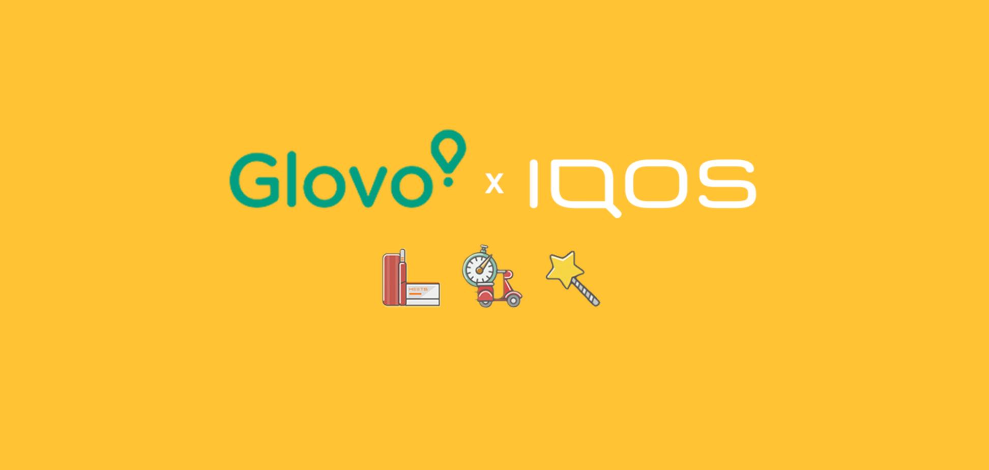 Glovo будет доставлять IQOS и стики в 11 городах. По большинству направлений – бесплатно