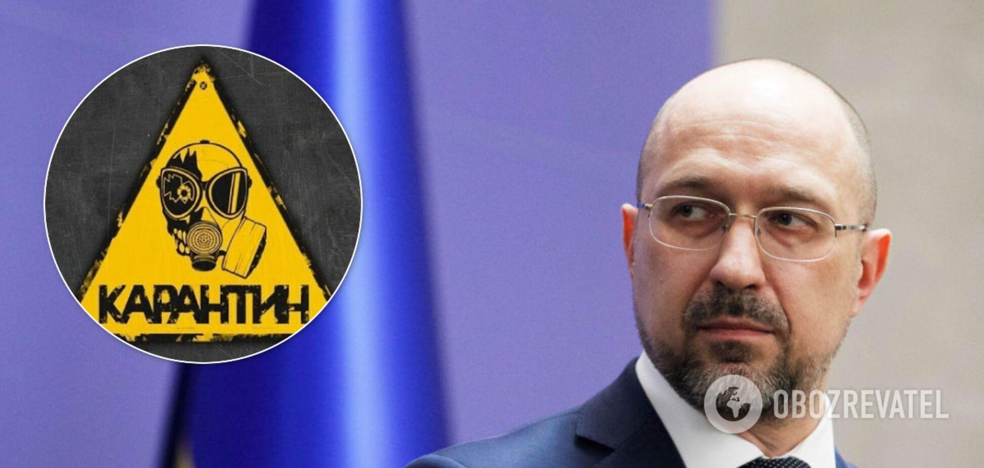 Кабмин усилил карантин: что запретили украинцам