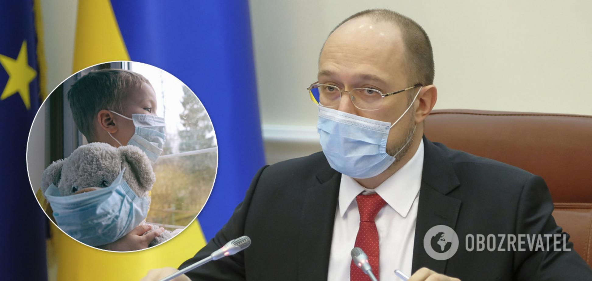 Опубликован полный текст постановления об усилении карантина в Украине. Документ