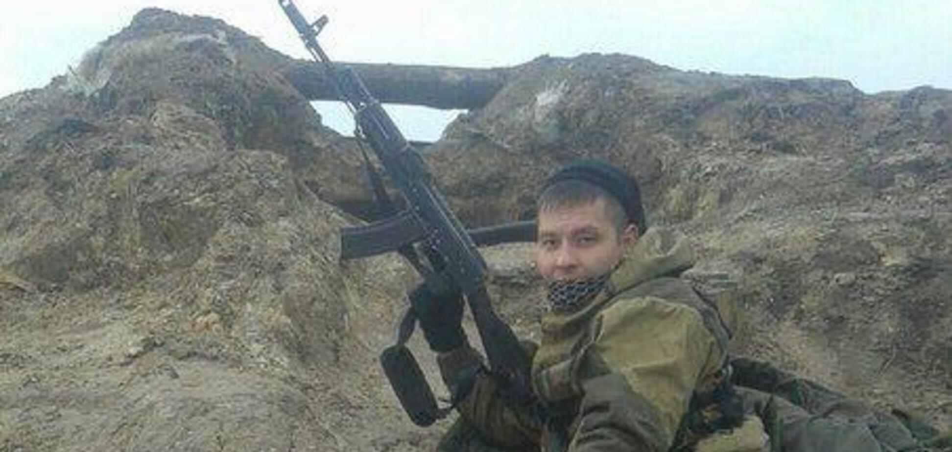 Террорист Денис Братанов