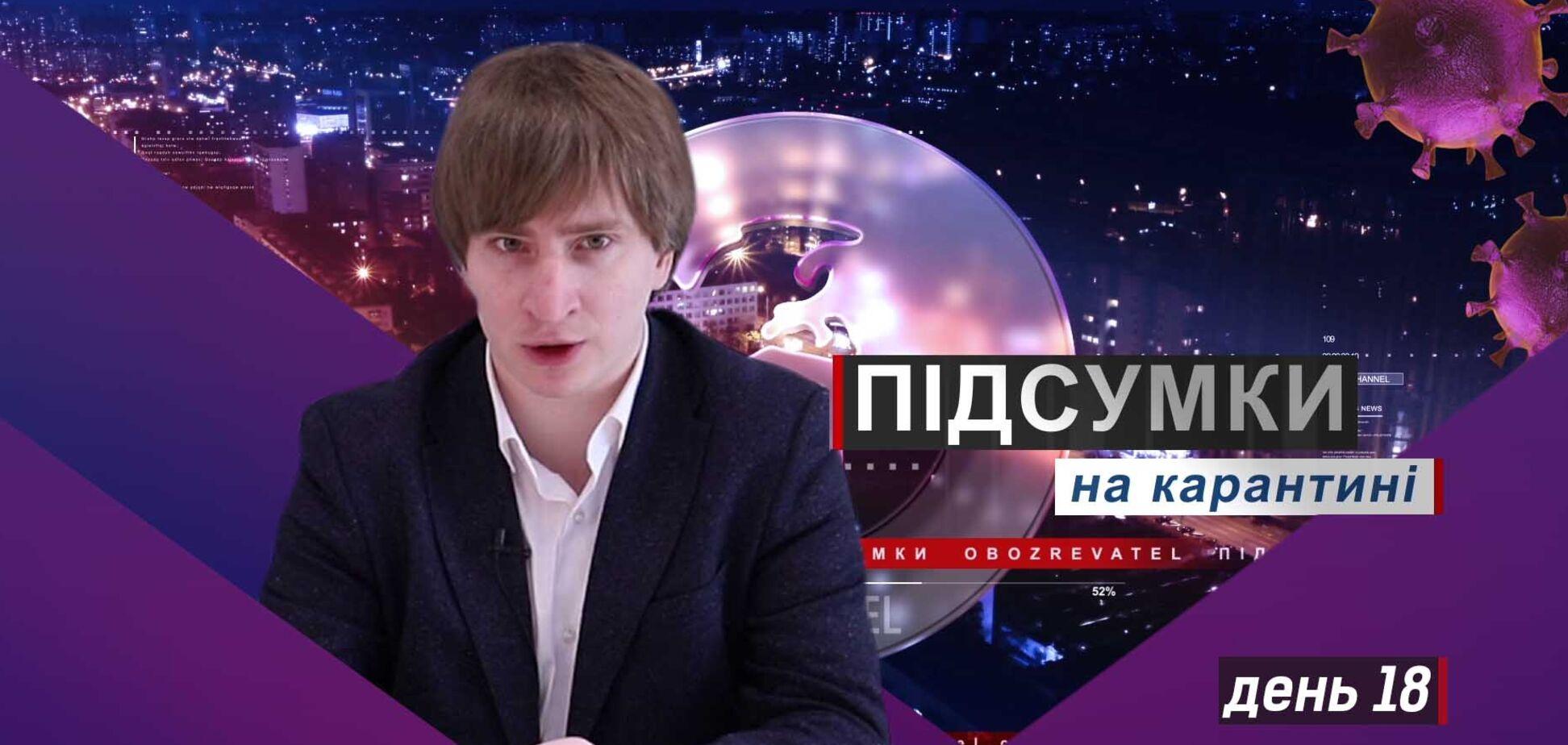У Кличко рассказали, где могут хоронить жертв коронавируса