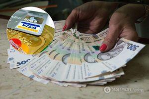 Украинцам разрешили самим выбирать банк для получения зарплаты