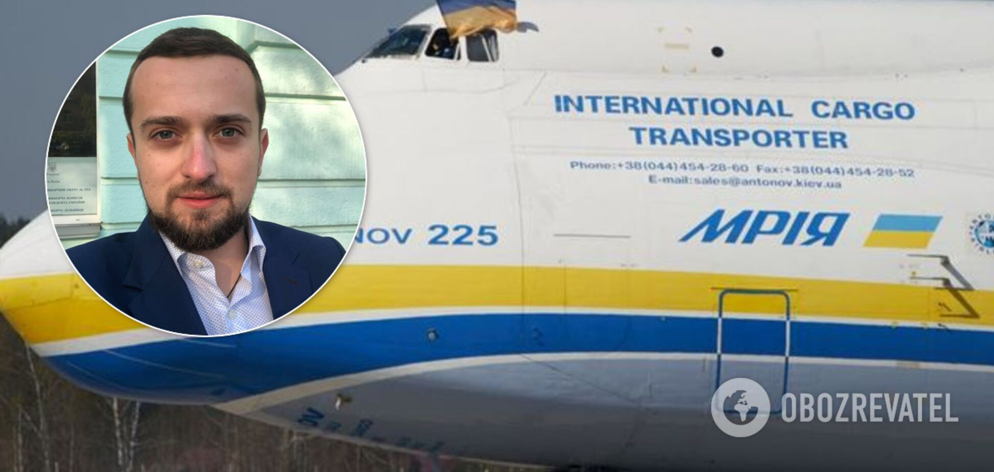 Відповідальні Баум і Тимошенко: спливли документи про комерційні вантажі в нібито гуманітарних рейсах Зеленського