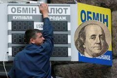 Украинцы получают фальшивки, попасться может любой: как защитить себя
