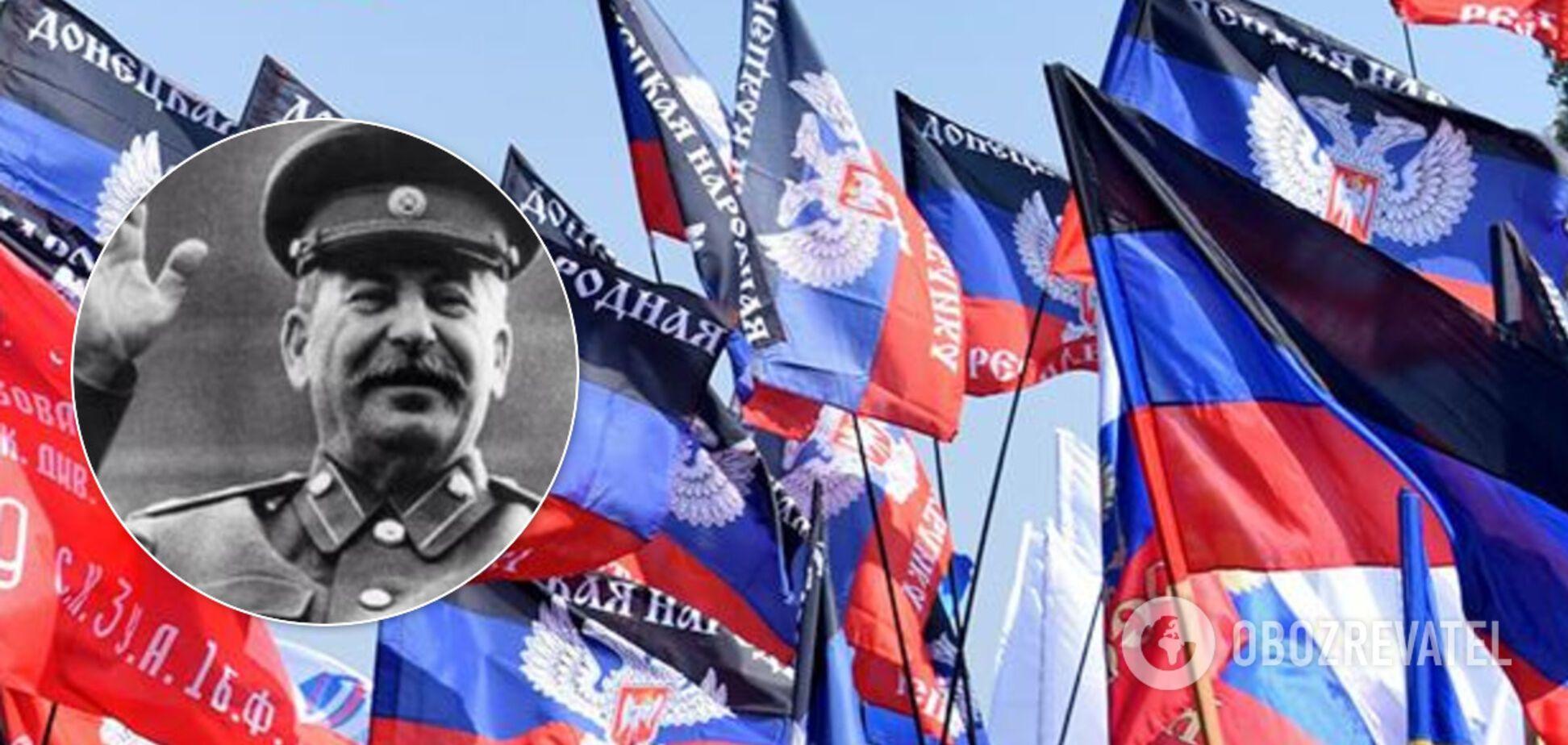 Сталін і ДНР