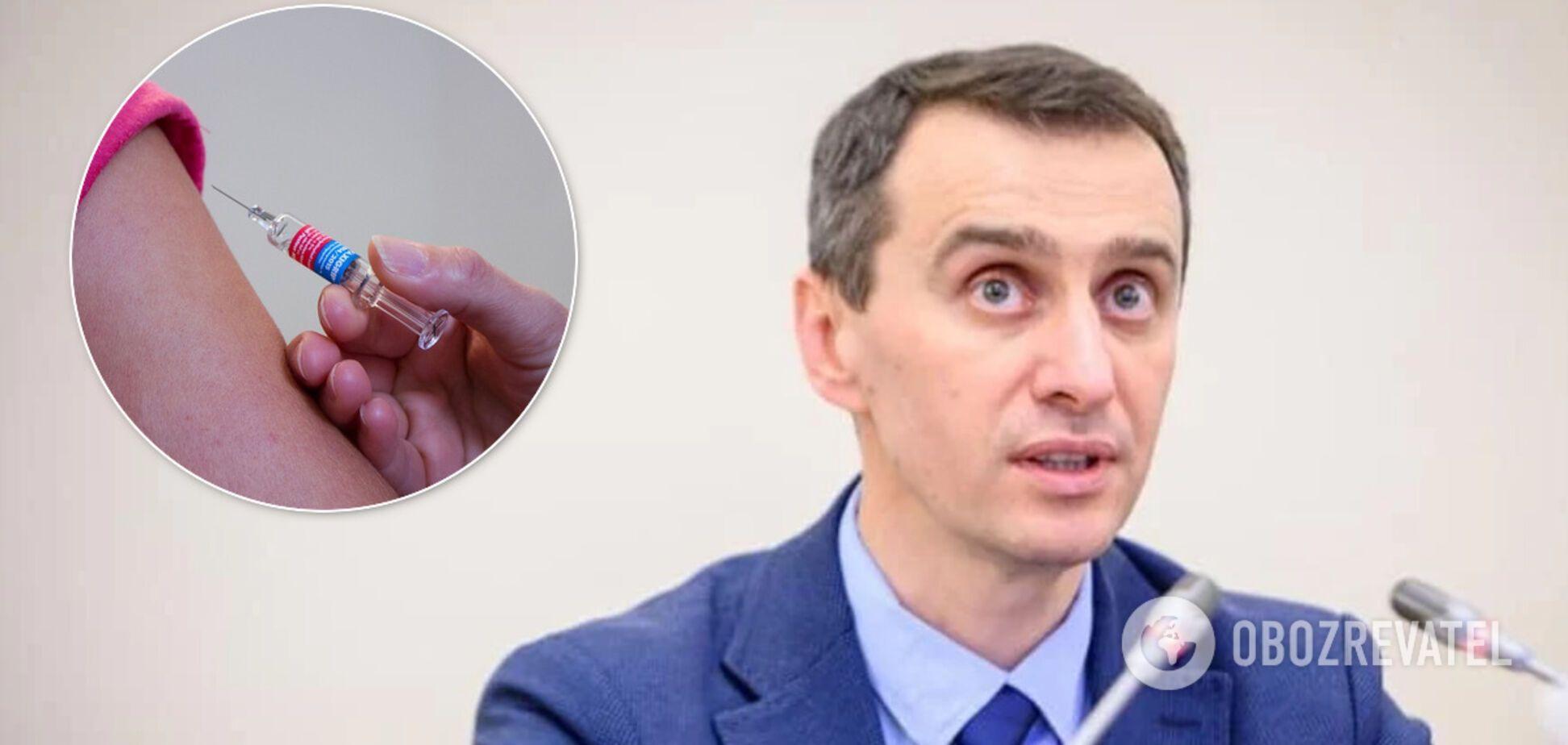 Ляшко закликав масово вакцинуватися від грипу: інакше буде проблема