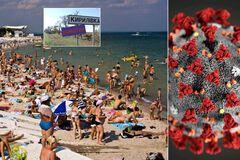 Украинские курорты тайно принимают туристов на карантине. Последствия могут быть катастрофическими – эксклюзив