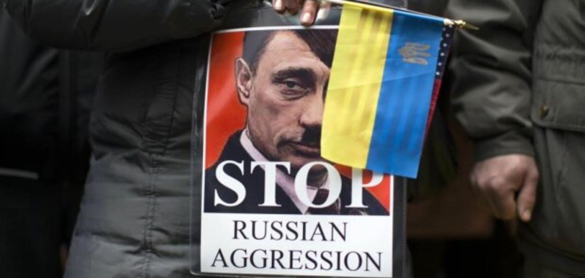 Агресія Росії проти України
