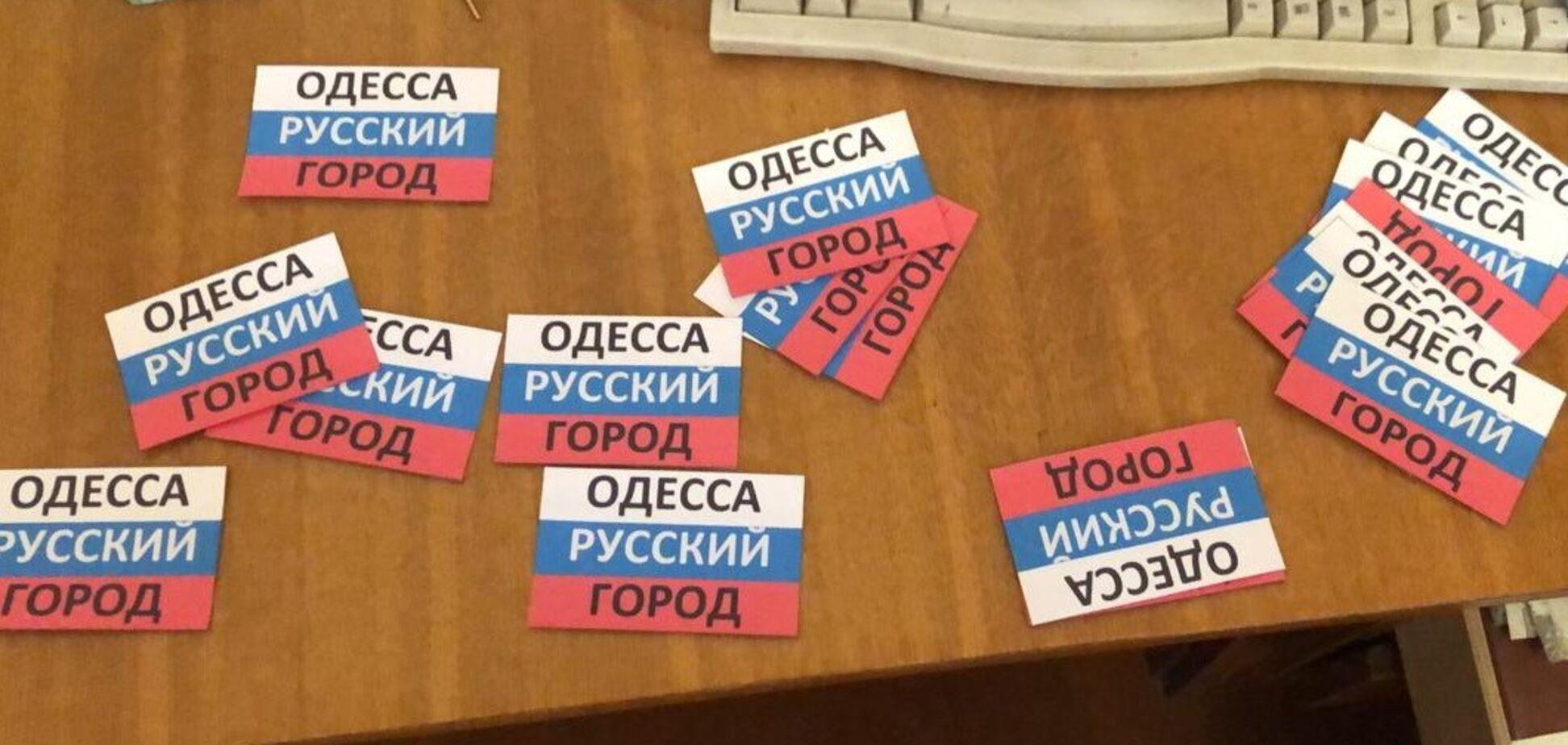 Призвали к созданию 'Новороссии': СБУ остановила пророссийских интернет-агитаторов