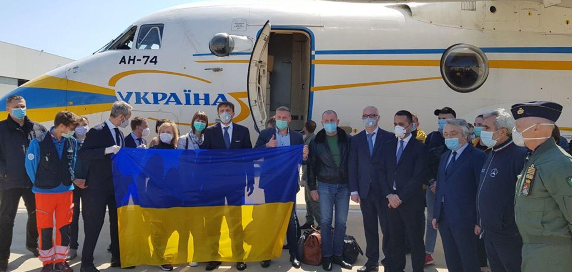 'Ніколи цього не забудемо!' Італія подякувала українським лікарям
