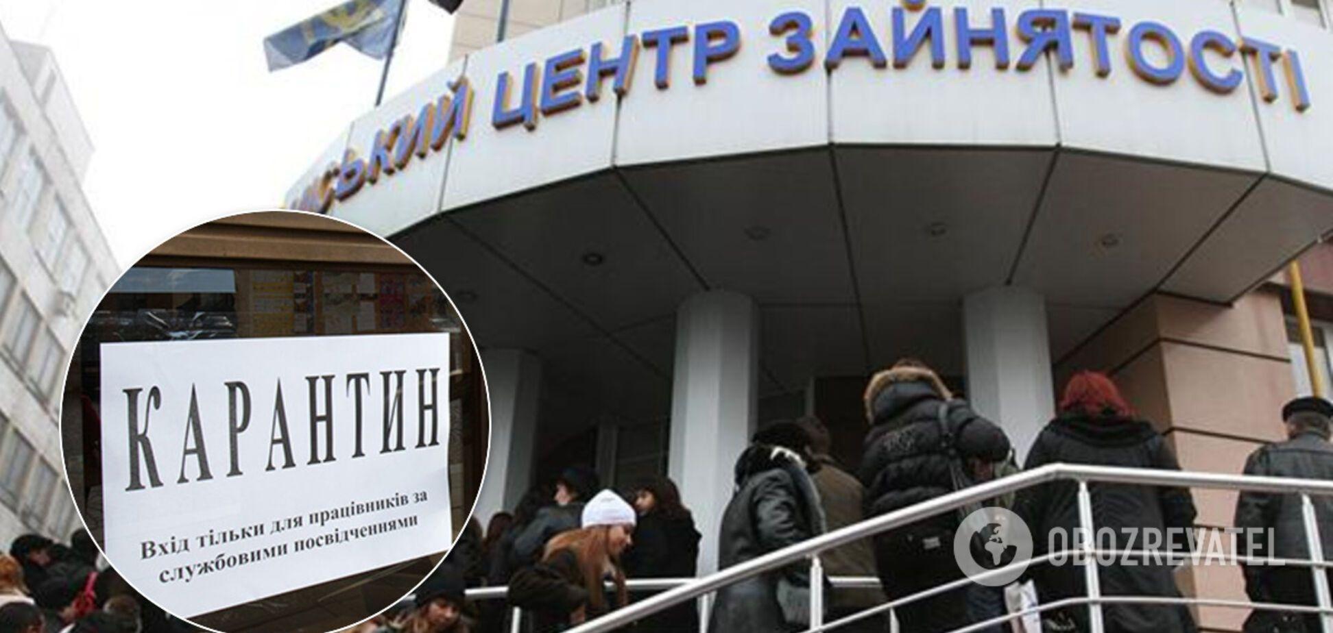 Безробіття в Україні подолало психологічну позначку