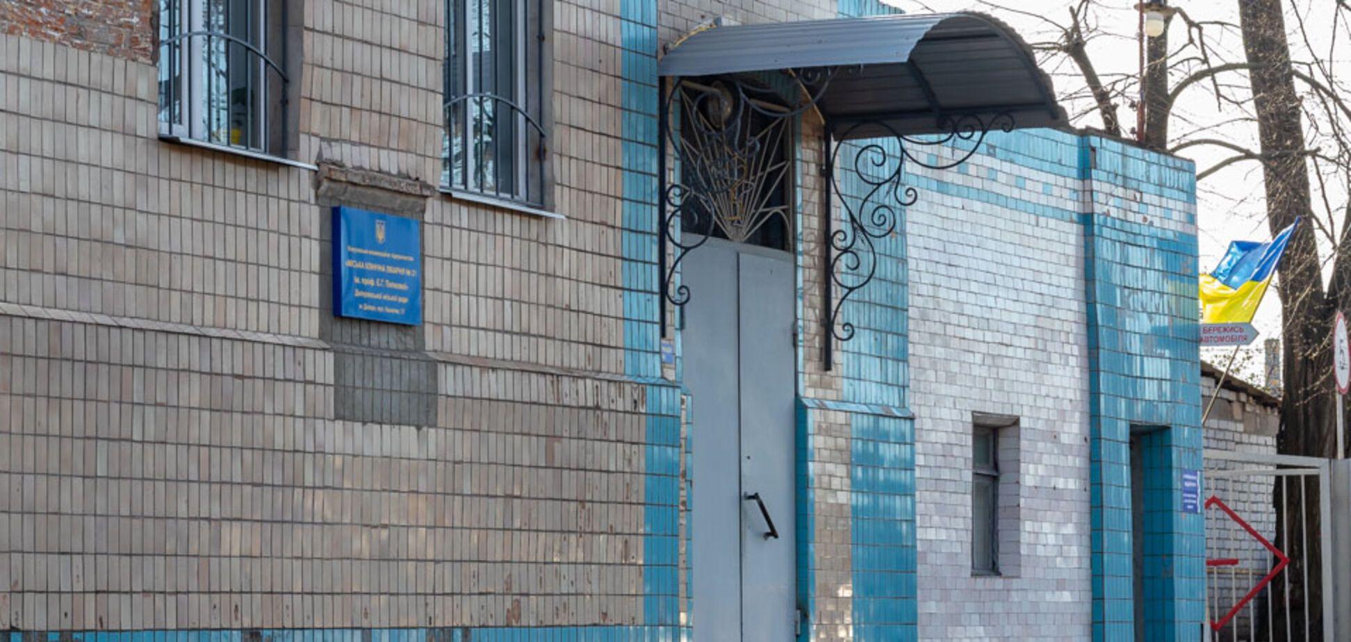 У Дніпрі обікрали лікарню, яка приймає хворих на коронавірус