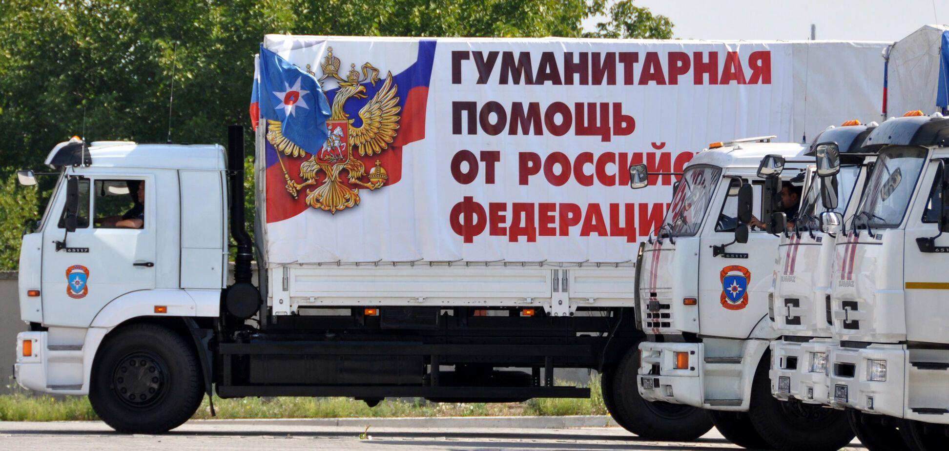 В 'ДНР' российскую гуманитарку меняют на еду и памперсы: всплыл инсайд