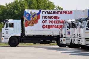 В 'ДНР' російську гуманітарку міняють на їжу і памперси: виплив інсайд