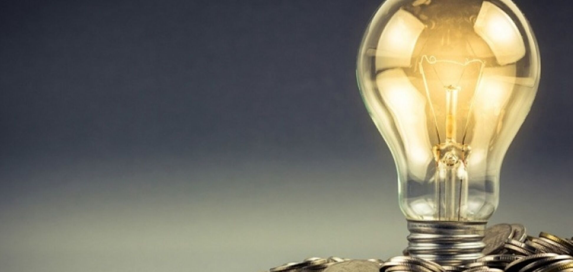 В Україні криза в енергетиці та вкрай низька ціна на струм – Чех