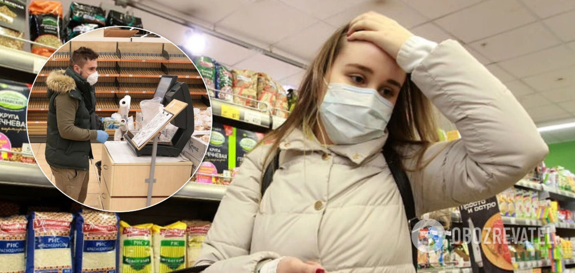 Кишат микробами: названы самые опасные предметы в супермаркетах
