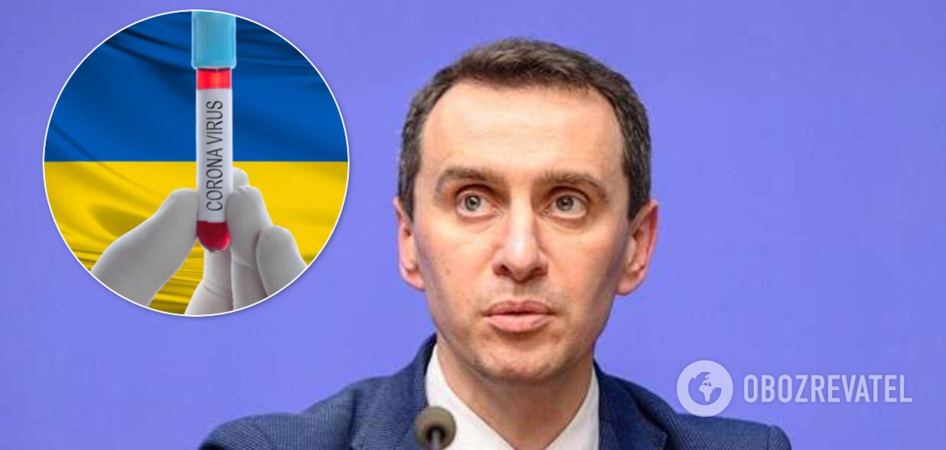 В Украине осталась одна область без коронавируса: феномен не может объяснить даже главный санврач