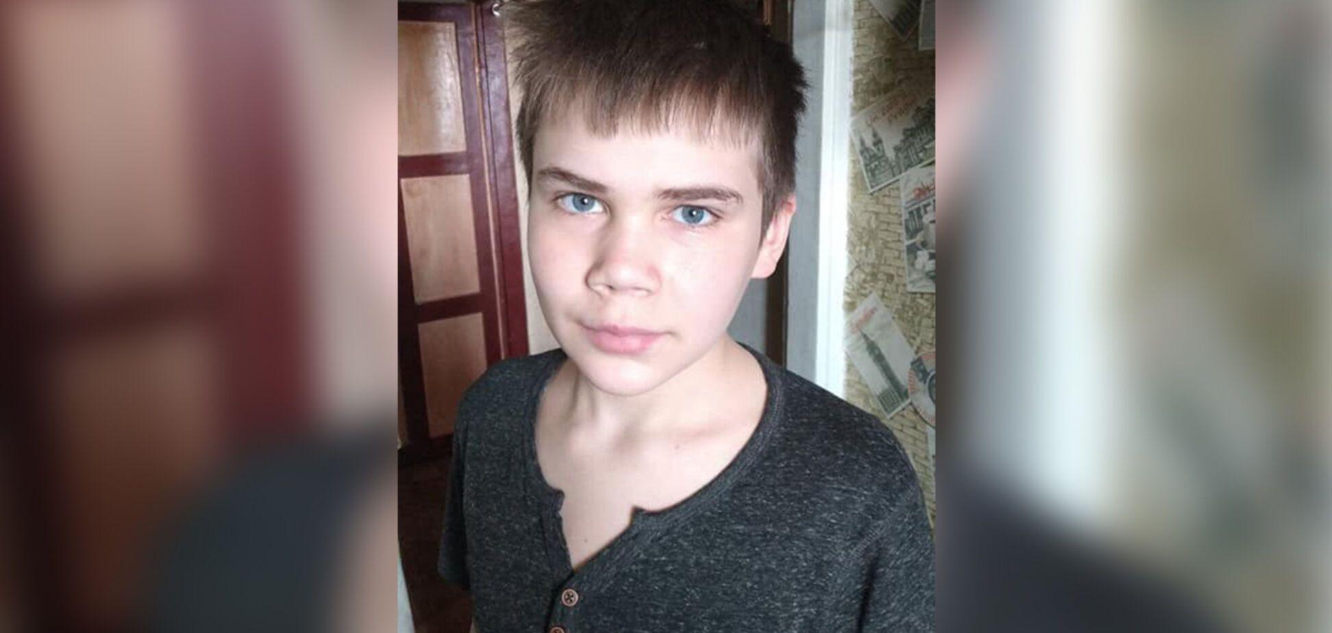 В Днепре пропал без вести 16-летний подросток. Фото