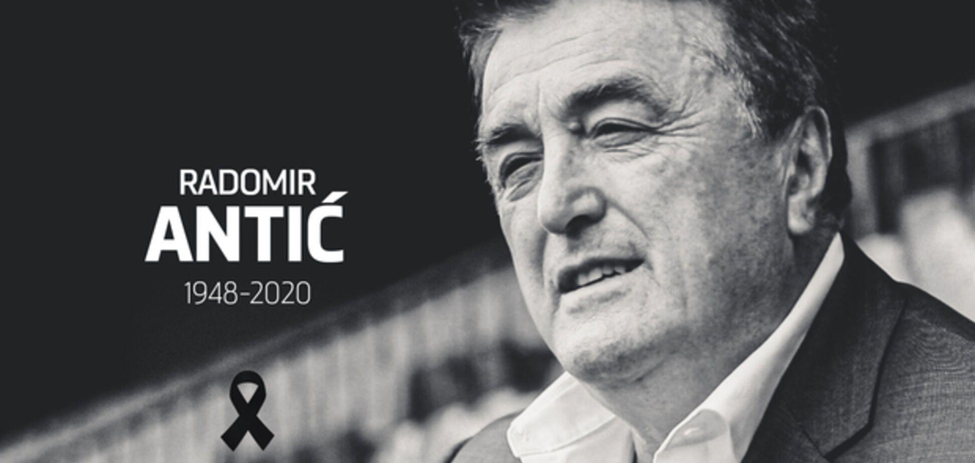 Радомир Антич