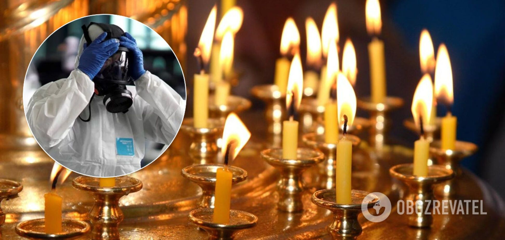 Благовещение и Вербное воскресенье: в ПЦУ рассказали о новых правилах празднования
