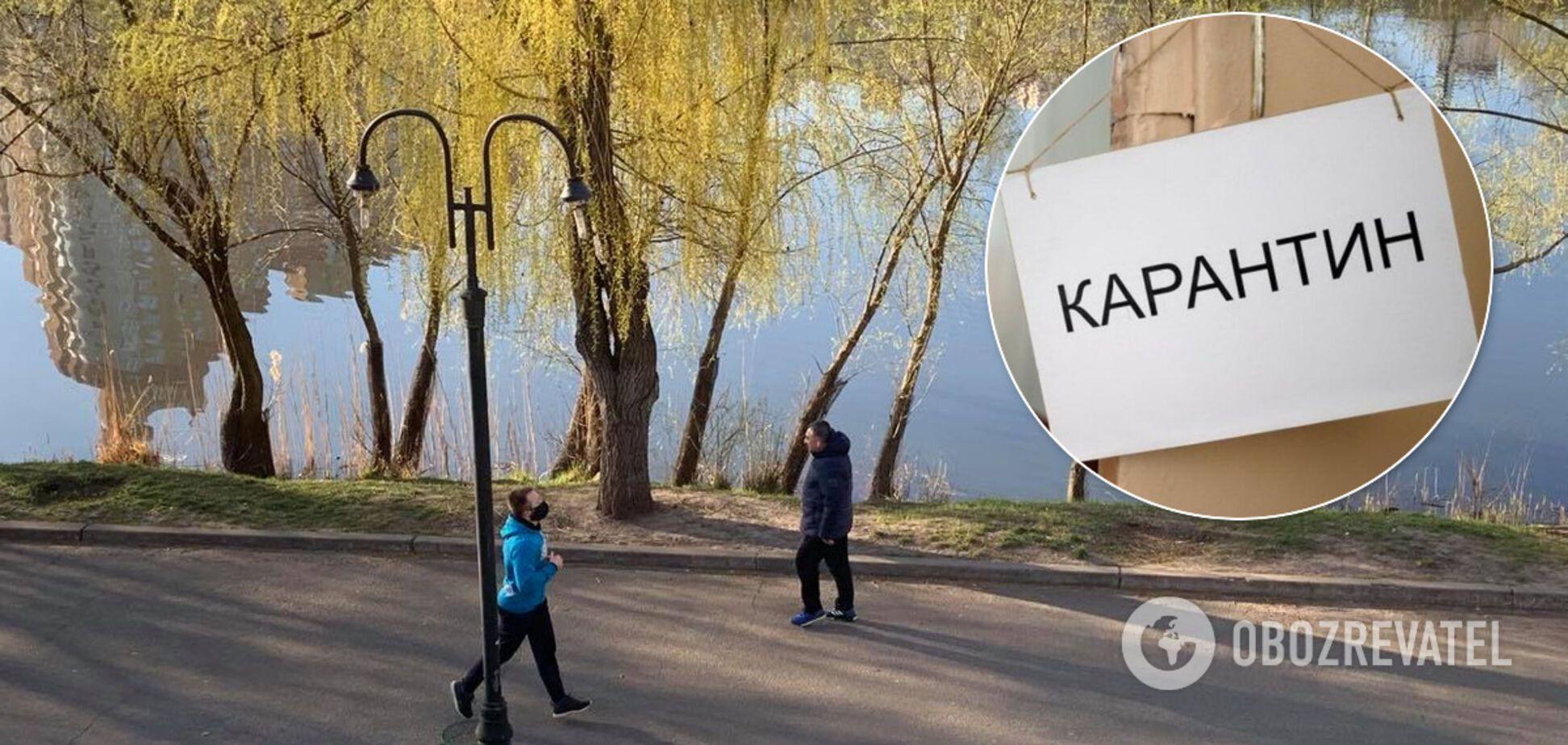 В парках гулять можно, режима ЧП нет: юрист нашел лазейки в распоряжении Кабмина о карантине