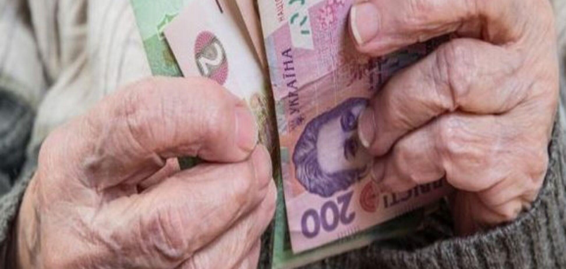 Тысяча для украинских пенсионеров: стало известно, кто и когда получит