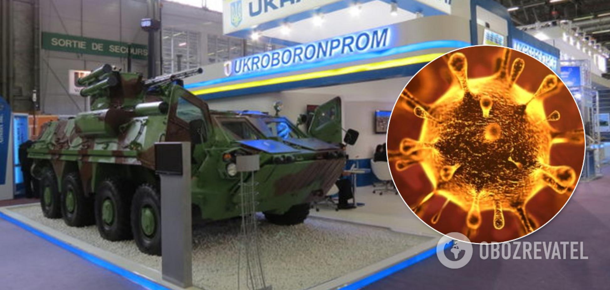 У Києві від коронавірусу помер співробітник 'Укроборонпрому'