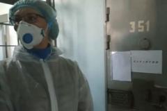 Проверка в ГУ 'Киевский следственный изолятор'