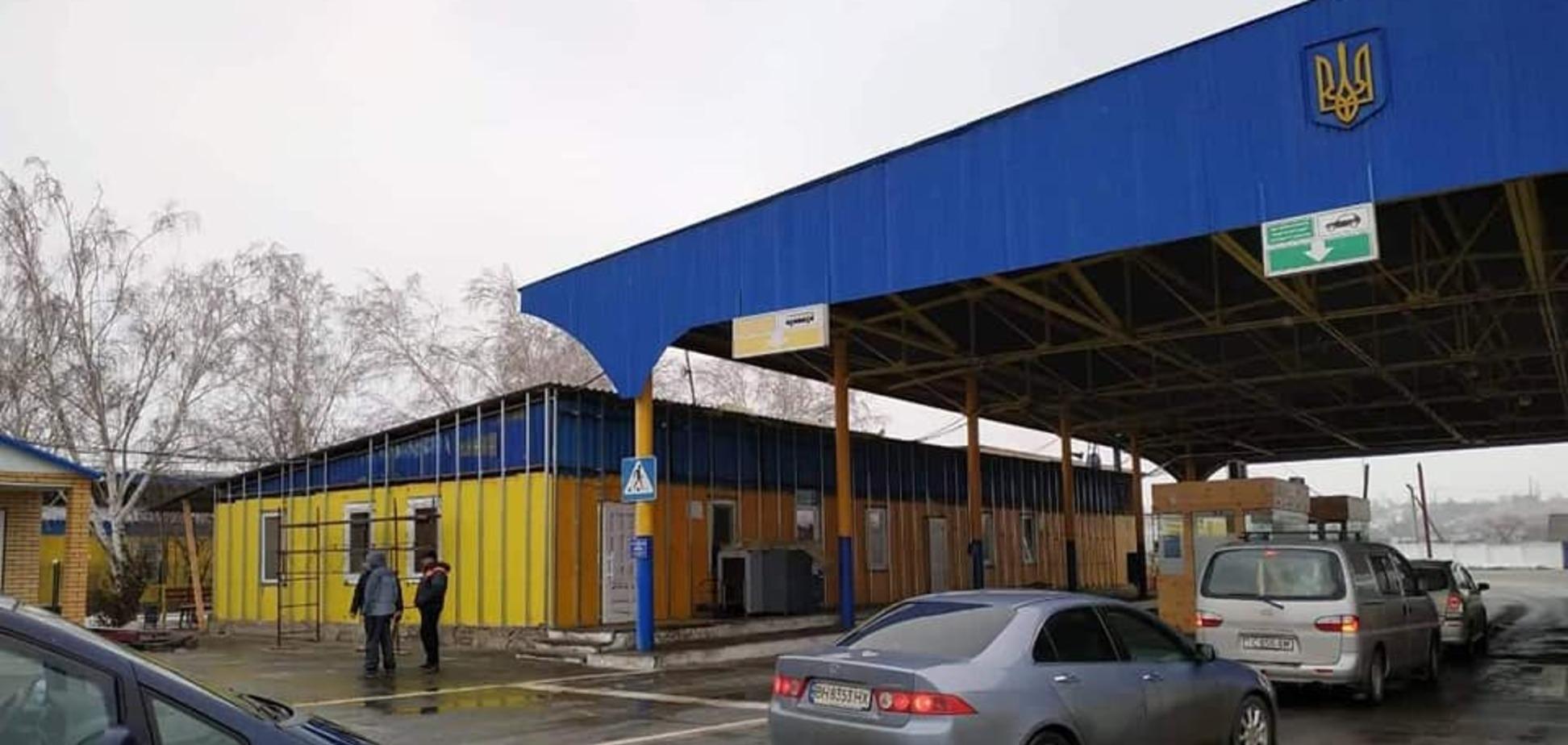 Новый список пунктов пропуска в Одесской области