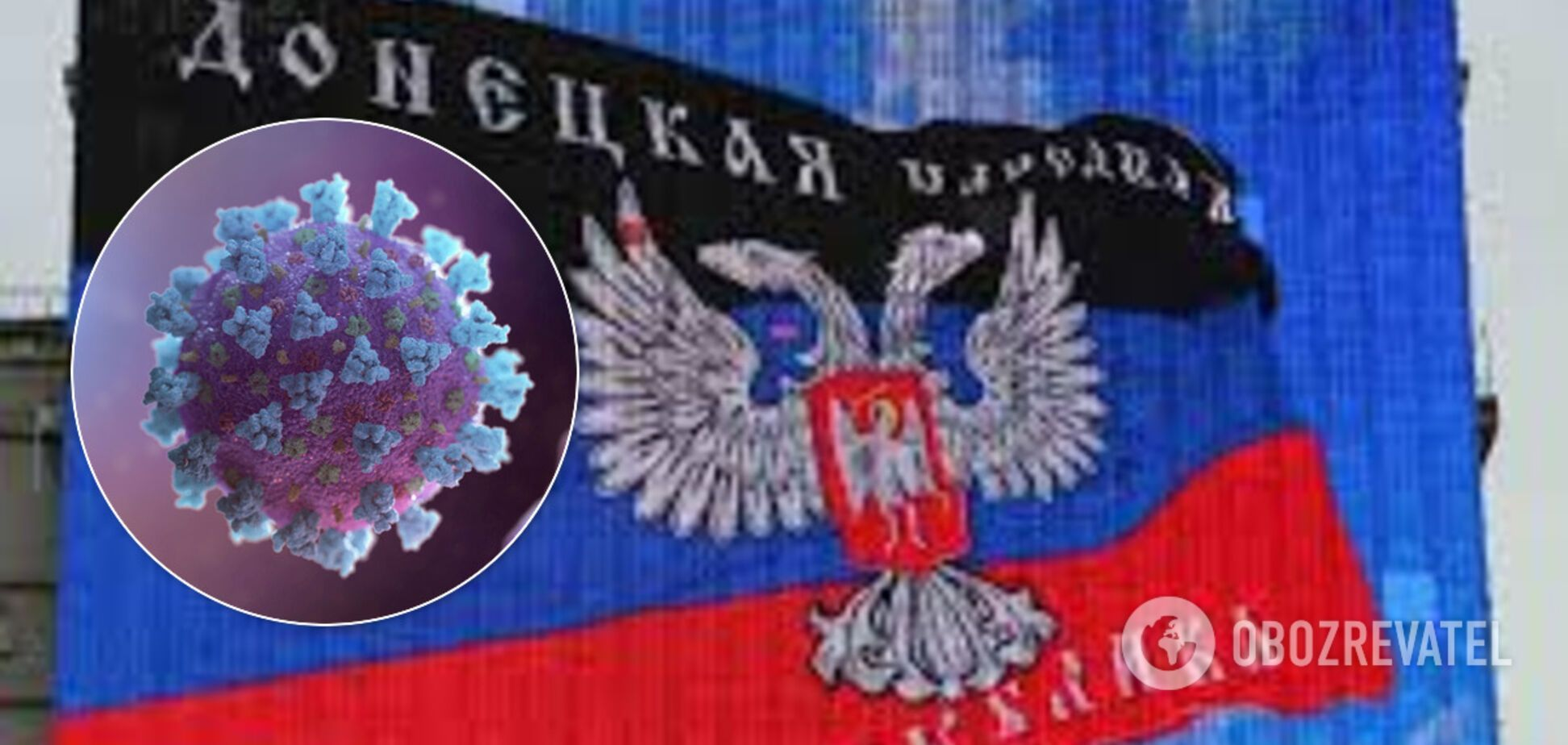 У 'ДНР' помер перший пацієнт із коронавірусом – Мінреінтеграції