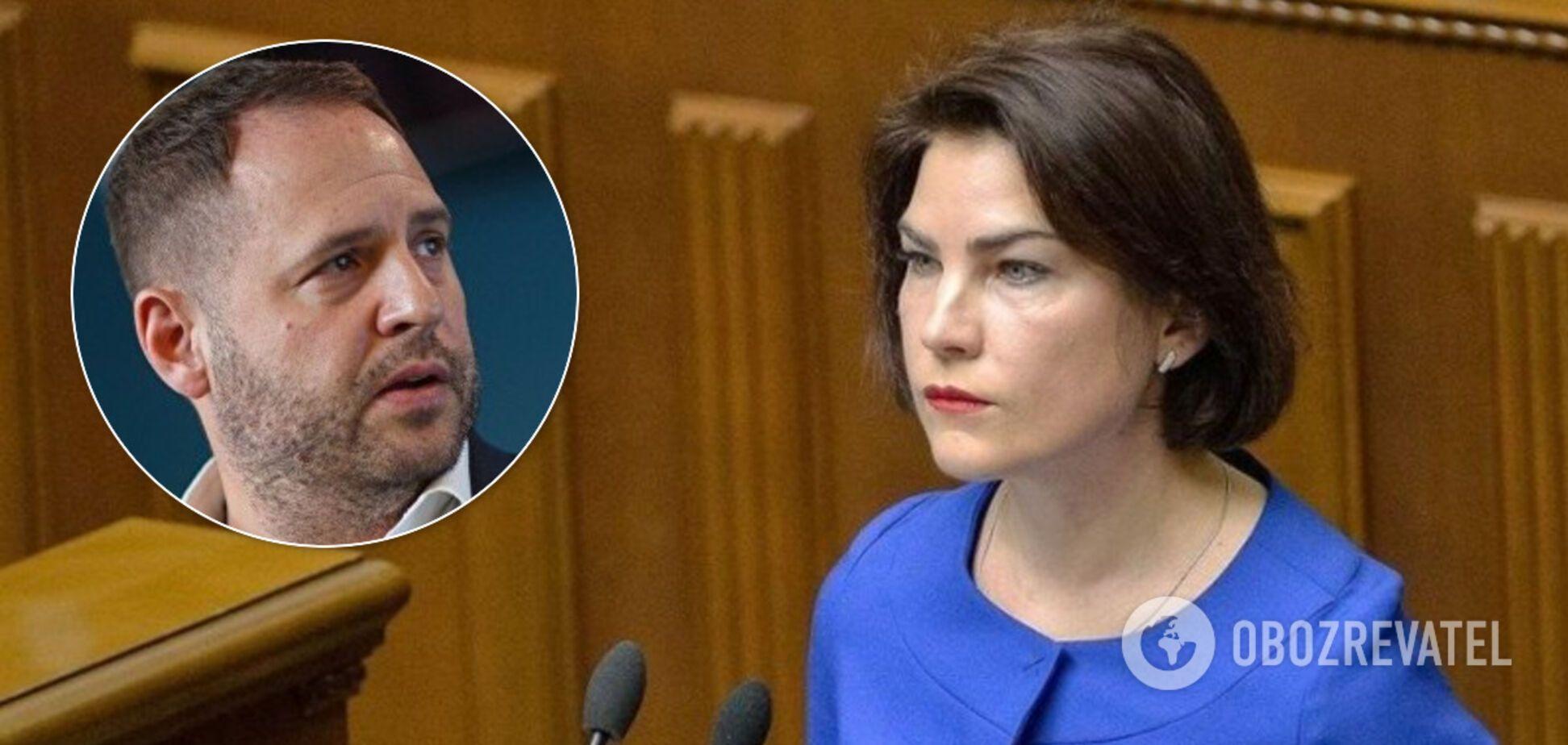 Венедиктова ответила на скандал с 'пленками Ермака'