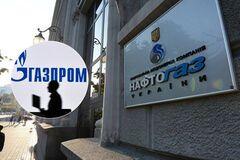 'Нафтогаз' подготовил новые претензии к 'Газпрому' на $17 млрд