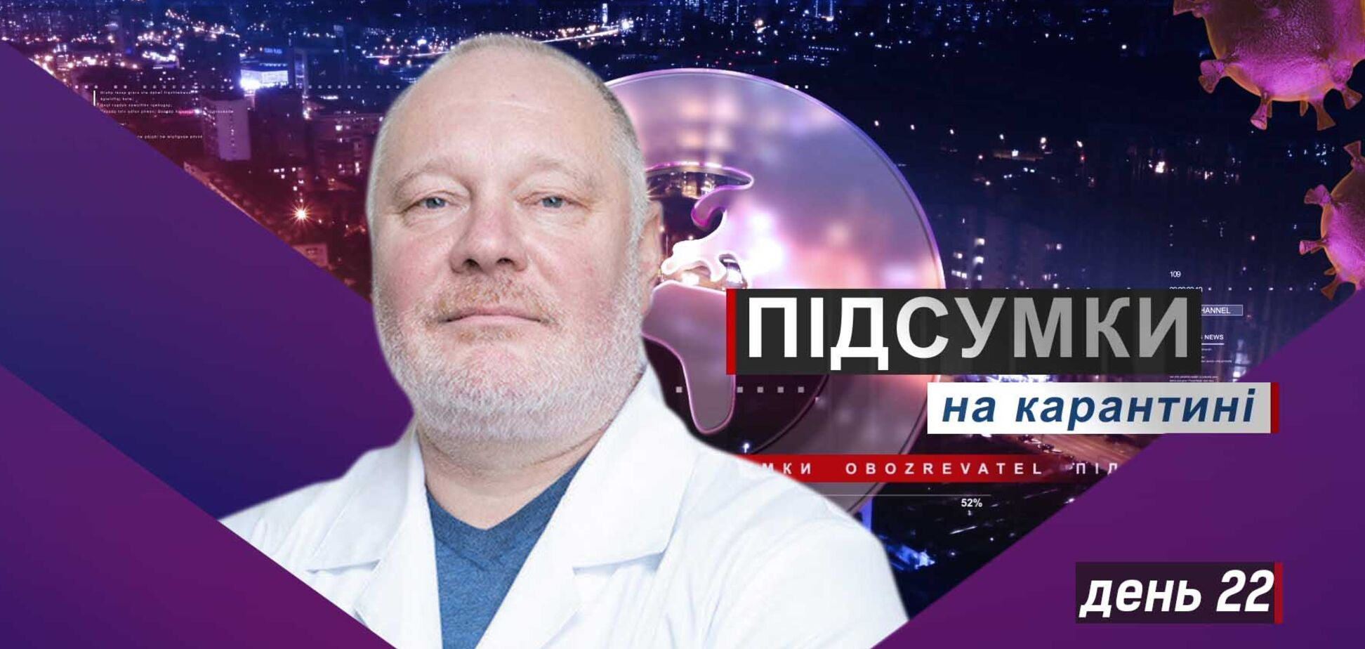 'Здесь дети умирают!' Хоспис Киева срочно обратился к украинцам