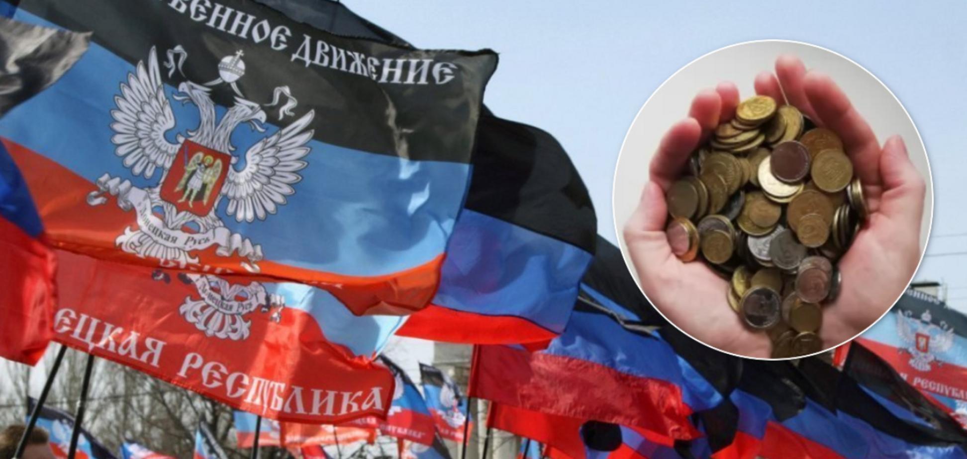 На Харківщині виписували пенсії терористам 'Л/ДНР'