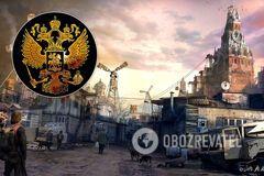 Гороскоп России: к середине века от нее мало что останется