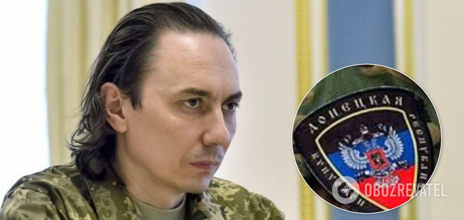Полковника ЗСУ засудили на 13 років в'язниці за держзраду