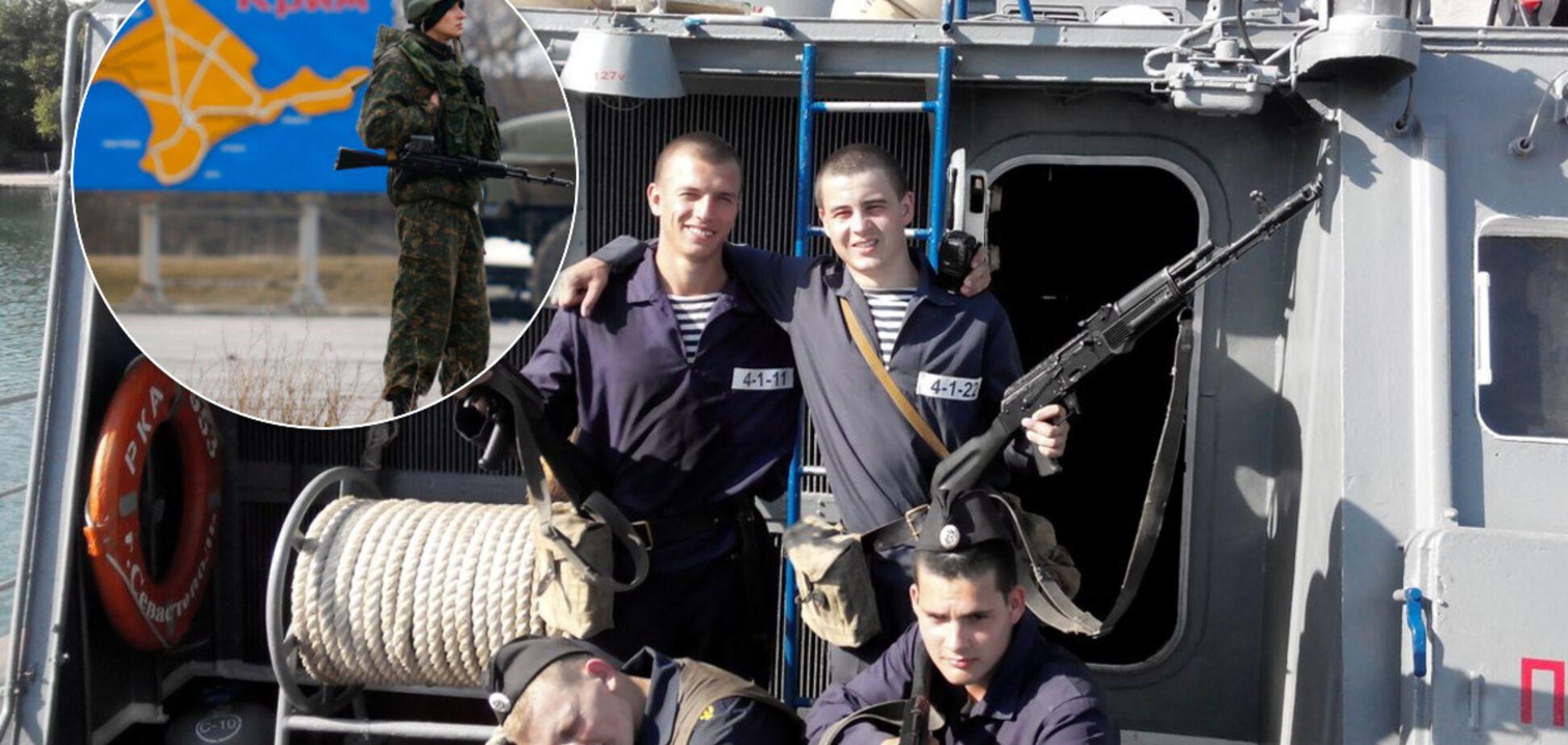 Волонтери показали моряків Путіна, які захопили Крим