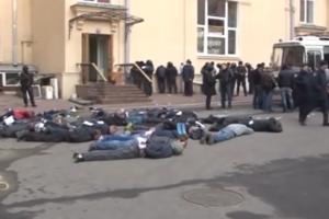 Освобождение Харьковской ОГА