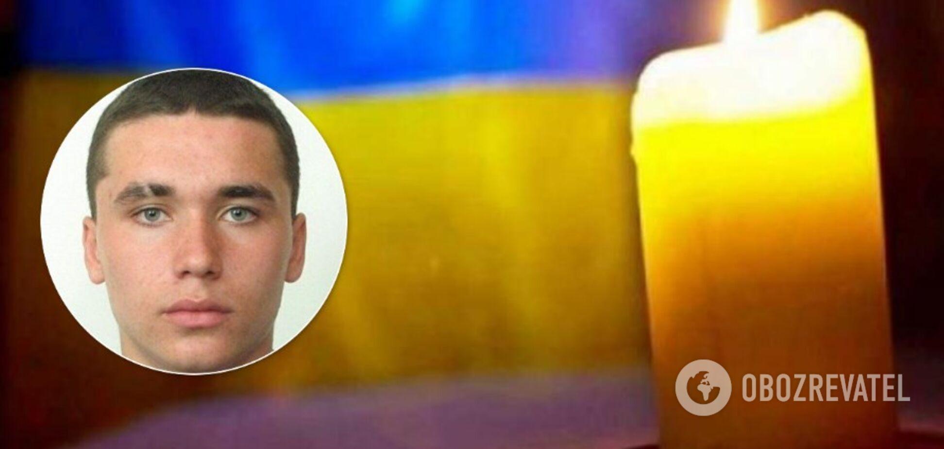 Пропавшего в Мариуполе добровольца 'Бандеру' нашли мертвым