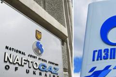 'Нафтогаз' подготовил новый иск против 'Газпрома' на $17,3 млрд