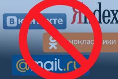 В 'Голосе' требуют продолжения запрета пропагандистских сайтов и соцсетей