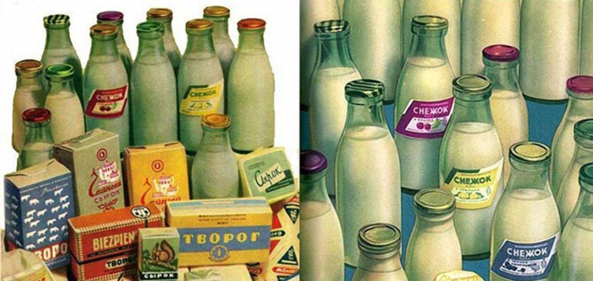 Була найсмачнішою і прокисала за два дні: якою запам'яталася молочка СРСР