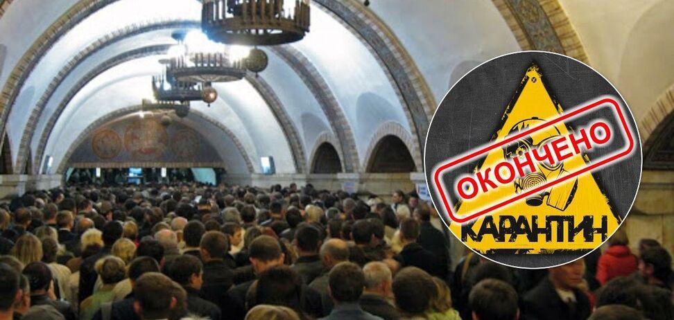 В Украине продлят карантин: когда выйдем на работу и что запретят до июля