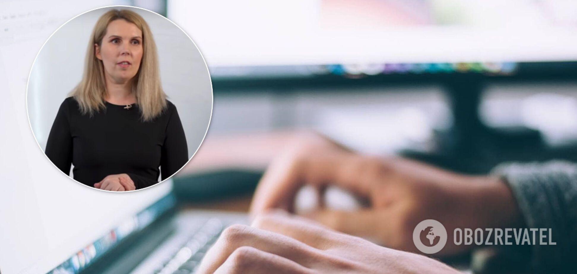 В уроке 'Всеукраинской школы онлайн' нашли ошибку