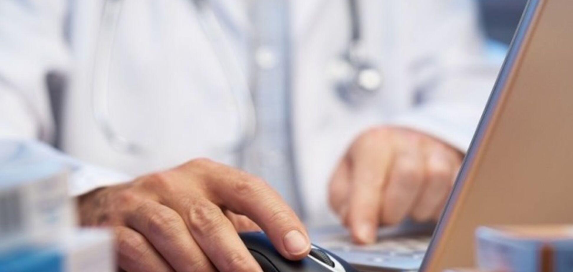 В Україні стартувала соціальна ініціатива: 'Захисти лікаря – обирай онлайн'