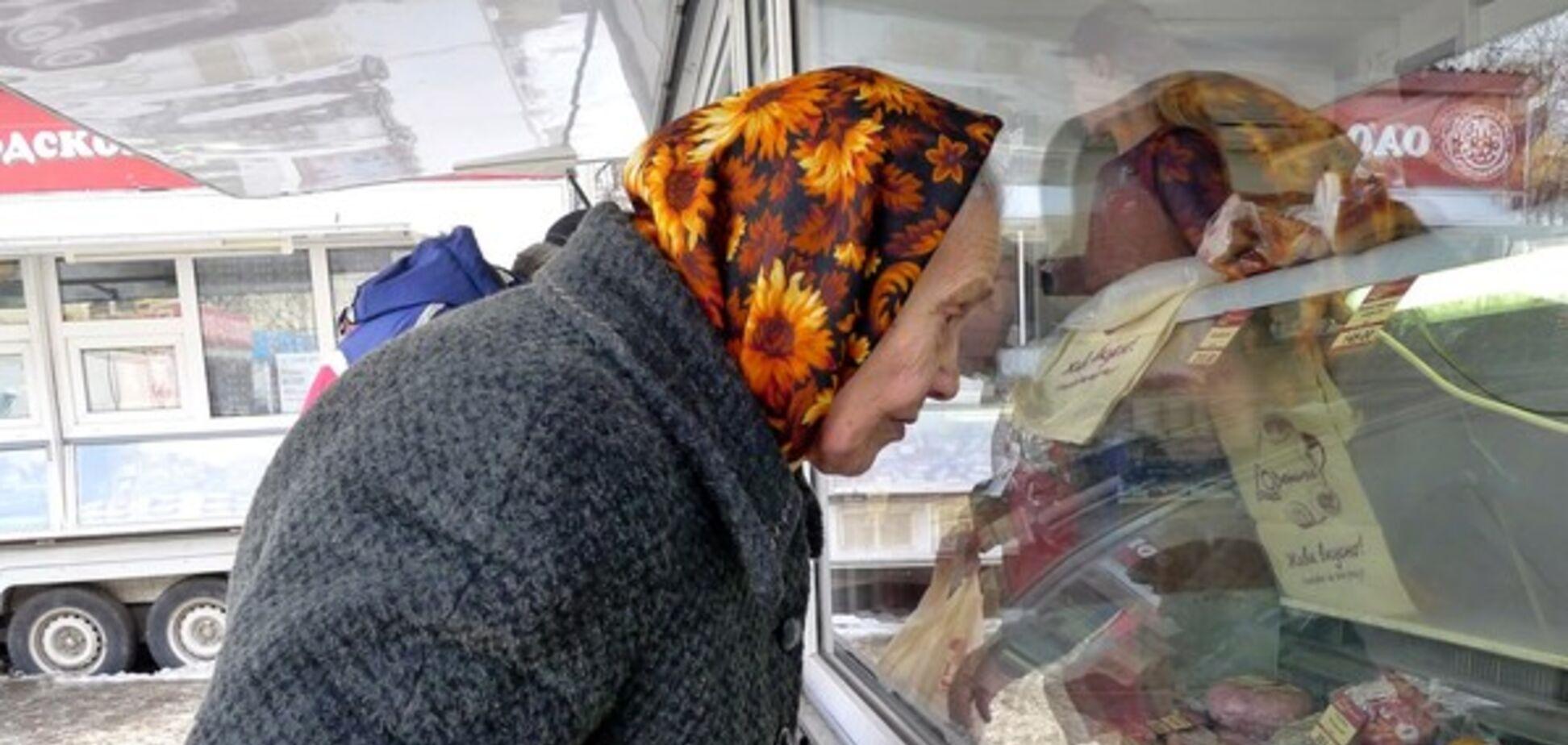 Пенсіонери в Україні вже отримали першу фінансову допомогу - Лазебная